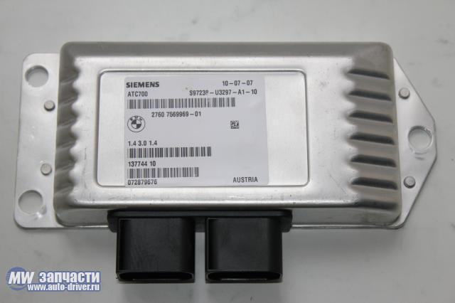 Блок управления серводвигателем в кузовах Е70 и Е71, новый Х5 и Х6, очень часто ломается из за попадания внутрь...